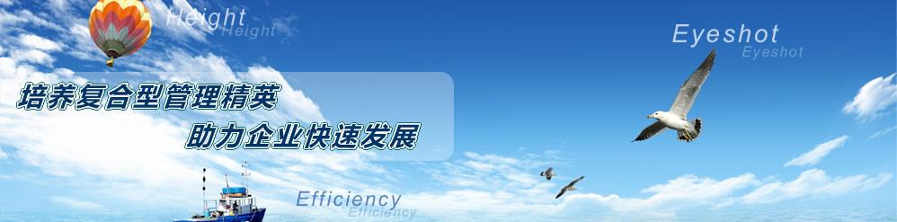 企业传承banner背景素材